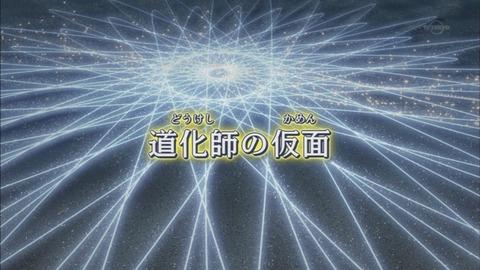 【遊戯王ARC-V実況まとめ】74話 アンダーグラウンドの帝王黒咲VSエンターテイナーデニス!道化師の仮面が剥がれ・・・!?