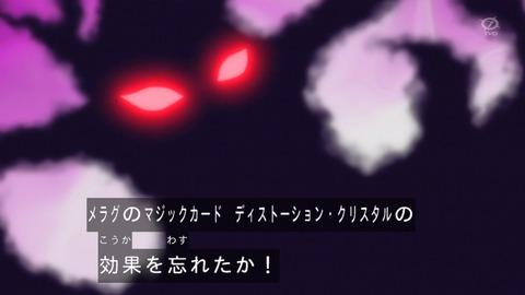 【遊戯王ZEXAL】ドンさんがベクターのアストラルポジになってて有能すぎる