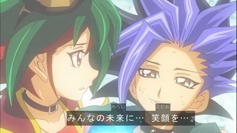 【遊戯王ARC-V】漫才フェイズで・・・笑顔を・・・(1週間ぶり2回目)