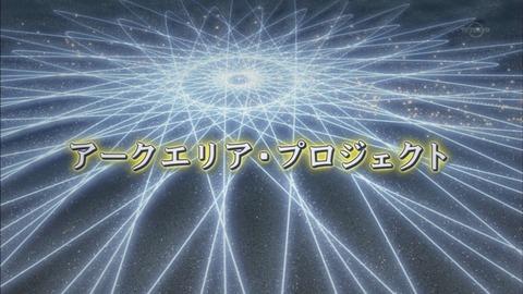 【遊戯王ARC-V実況まとめ】106話 GX同窓会VSユーリ!そしてゲロマブ姉妹が・・・!?