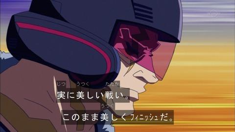 【遊戯王ARC-V】77話 「破壊の美学」 放送終了後感想まとめ
