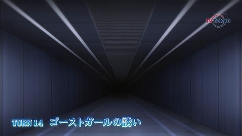 【遊戯王VRAINS実況まとめ】14話 ゴーストガールの誘い!オルターガイストの展開力に・・・!?