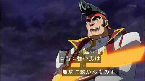【遊戯王ARC-V漫才】男権現坂の勇ましい姿を見よ!