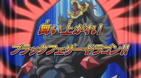 【遊戯王OCG】ブラックフェザードラゴンは・・・