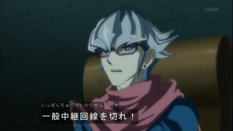 【遊戯王ARC-V】44話 「紫雲院素良、襲来!!」 放送終了後感想まとめ
