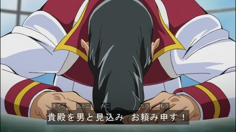 【遊戯王ARC-V】権現坂さんがシンクロ召喚を!?