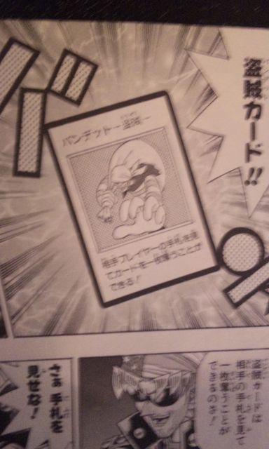 遊戯王の原作中最も壊れてたカード