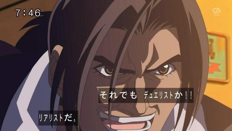 【遊戯王OCG】決闘者以外は特典カードとかはどうしてる?