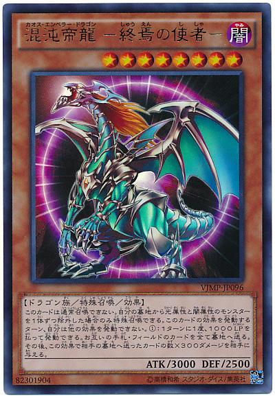 【遊戯王OCG】エラッタされて制限復帰したカード達使ってる?