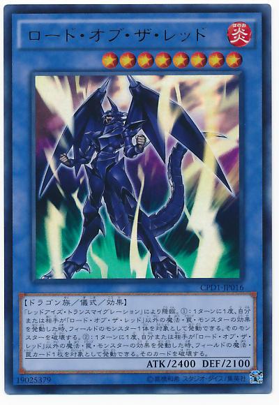 【遊戯王OCG】人物が元になってるカード
