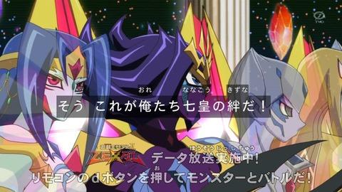 【遊戯王ZEXAL】ナッシュのORUを守る戦い方良かったね・・・