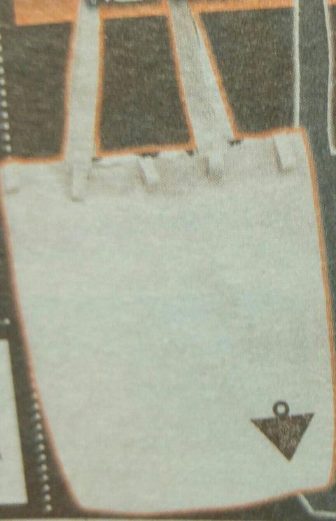 【遊戯王】『遊戯王』シリーズデフォルメイラスト柄トートバッグがプライズで登場!