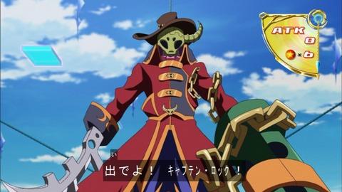 【遊戯王ARC-V】他次元メタのキャプテン・ロック