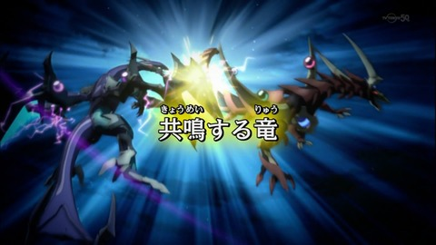 【遊戯王実況】遊戯王ARC-V 36話「共鳴する竜」実況スレ案内 17時30分から放送開始!