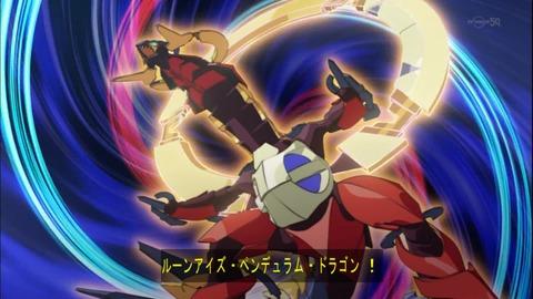 【遊戯王ARC-V】アニメのルーンアイズは凄いかっこよかったな!