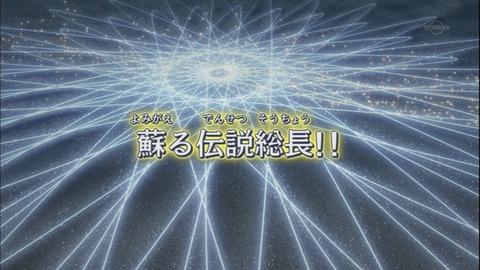【遊戯王ARC-V実況まとめ】52話 バイクに乗ったままデュエルだと!?遊矢と洋子の親子対決!