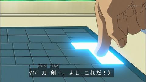 【遊戯王】デュエリストの名前はデッキをも表す
