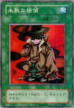 【遊戯王OCG】存在を忘れられてそうなカード