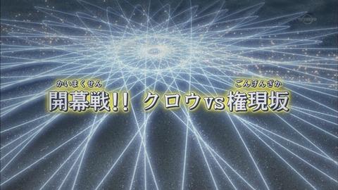 【遊戯王ARC-V実況まとめ】66話 超重武者とABFが激突!説明と回想のフラグ合戦!