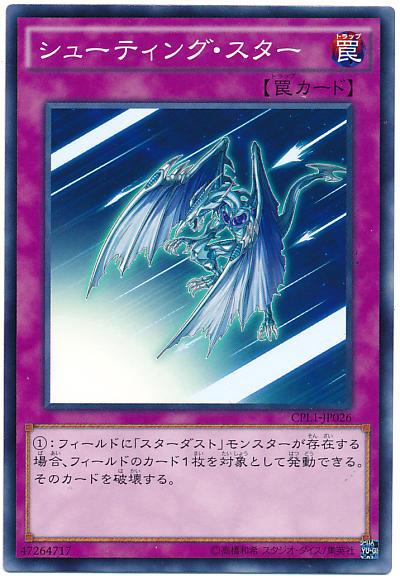 【遊戯王OCG】エースモンスターのカードイラスト