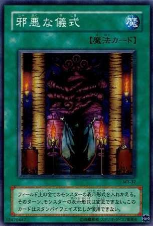 【遊戯王OCG】めったにない効果
