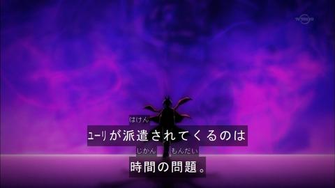 【遊戯王ARC-V】ユーリはかなり強い?