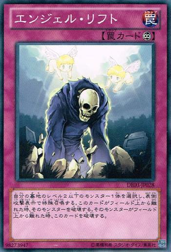 【遊戯王OCG】長期間強化されているワイト