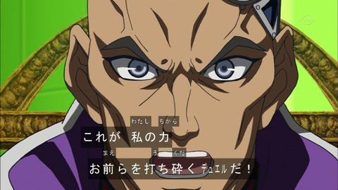 【遊戯王ARC-V】128話 「決戦!精霊機巧軍」 放送終了後感想まとめ