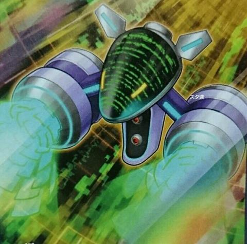 【遊戯王OCGフラゲ】来月のVジャンプ9月号に『サイバース・コンバーター』が付属決定!