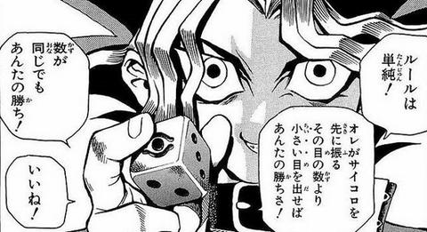 【遊戯王OCG】サイコロ関連のテーマは増えて欲しい