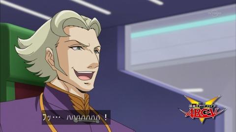 【遊戯王ARC-V】久しぶりに嬉しそうなロジェ長官