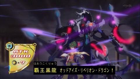 【遊戯王ARC-V】オベリオンの戦績が・・・