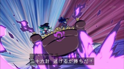 【遊戯王OCG】ブースターSP デステニー・ソルジャーズ収録 『魔界大道具「ニゲ馬車」』効果と画像が判明!