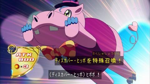 【遊戯王ARC-V】超カバーカーニバル下さいヒポ