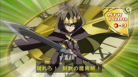 【遊戯王OCG】優秀な刻剣の魔術師