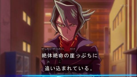 【遊戯王ARC-V】反逆精神に満ちた不審者強すぎる・・・
