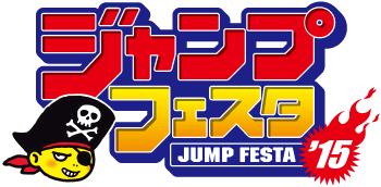 【遊戯王OCG】今年のジャンプフェスタも当日大会でプロモカード配布確定!女性限定コーナーもあるらしい!