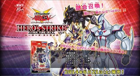 【遊戯王OCG】HERO's STRIKEに「召喚僧サモンプリースト」が再録決定!