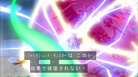 【遊戯王ARC-V】レモン絶対守るマン