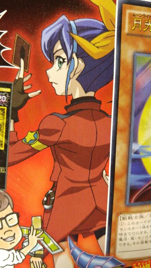 【遊戯王OCGフラゲ】Vジャンプ3月号付属『月光紅狐』実物画像