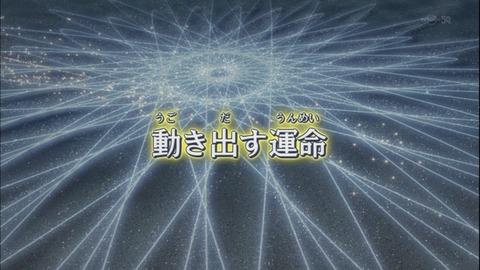【遊戯王ARC-V実況まとめ】37話 ライディングデュエルVSランニングデュエルがついに開戦!年末のユートとユーゴの対決はまさかの結末へ・・・!