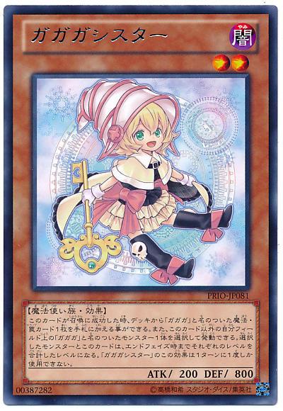 【遊戯王OCG】1枚で的確な強化をしてくれるカードって良いね