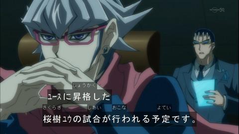 【遊戯王ARC-V】去年の優勝は魔導使い・・・まさかあのカードを・・・!?