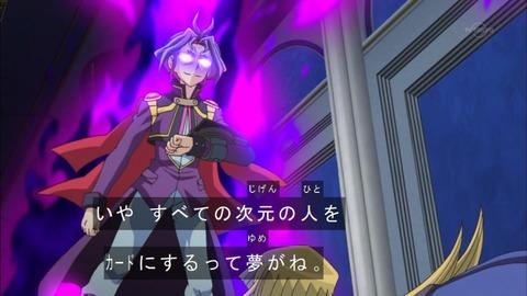 【遊戯王ARC-V】ユーリ狂ってる・・・