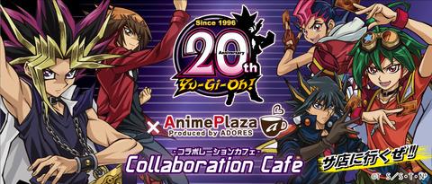 【遊戯王】遊戯王カフェでもらえるオリジナルコースター(全12種)詳細画像