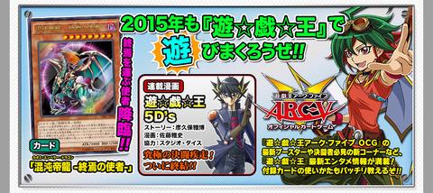 【遊戯王5D'sフラゲ】漫画5D's9巻は6月4日に発売決定!遊星VSジャックの特別編も収録!