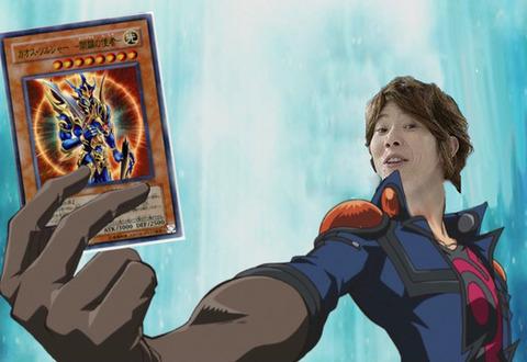 【遊戯王】川越シェフがトリシューラのコスプレしてた頃の画像下さい!