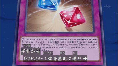 【遊戯王OCG】「ダイス」カードはもっと増えて欲しい