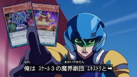 【遊戯王OCG】ブースターSP デステニー・ソルジャーズに『魔界劇団-エキストラ』が新規収録決定!