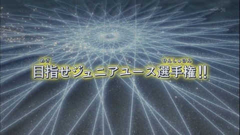 【遊戯王ARC-V実況まとめ】15話 ARC-V初の本格的リアルファイト勃発!黒茄子に続き青い不審者登場!